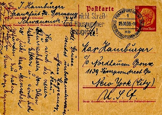 Abbildung: Hamburger, Rita - Postkarte 1939 Julius Hamburger an Max Hamburger